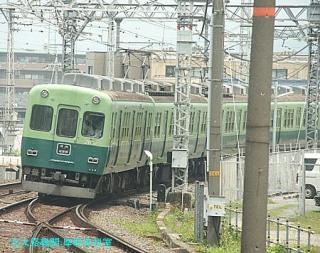 京阪旧3000系を撮ってきた 7