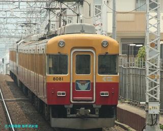 京阪旧3000系を撮ってきた 8