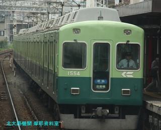 京阪旧3000系を撮ってきた 10