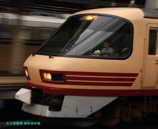 京都駅 雷鳥やトワイライト、おおぞら 1