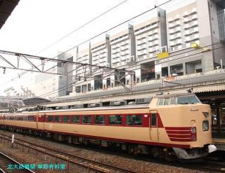 京都駅 雷鳥やトワイライト、おおぞら 2