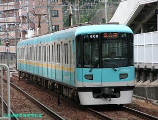 京阪京津線800系の東山越 3