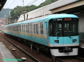 京阪京津線800系の東山越 4
