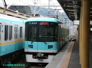 京阪京津線800系の東山越 5
