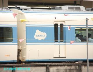 京都駅 雷鳥やトワイライト、おおぞら 5
