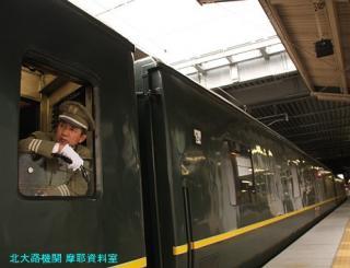 京都駅 雷鳥やトワイライト、おおぞら 8
