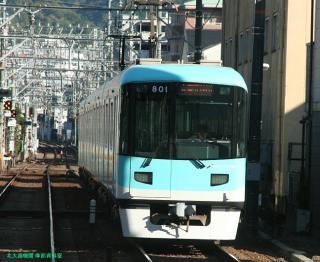 京阪京津線併用区間 1