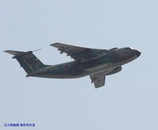岐阜基地 C-1&飛行機雲 9