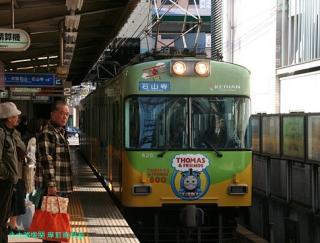 浜大津の京阪電車 1