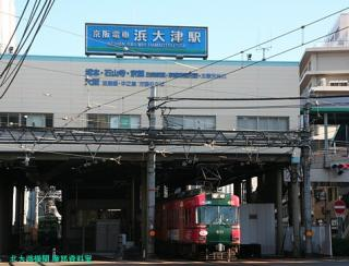 大津浜の京阪電車 2