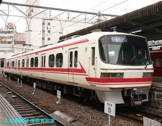 名鉄岐阜駅の1700系特急 1