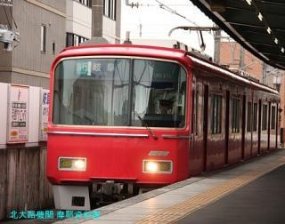 名鉄岐阜駅の1700系特急 2