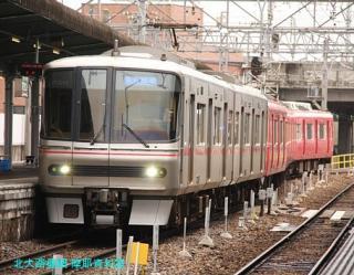 名鉄岐阜駅の1700系特急 6