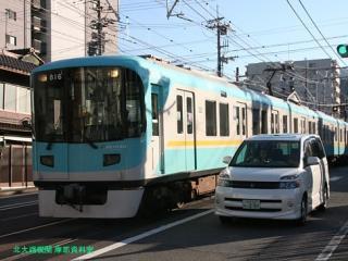 京阪京津線併用区間 4