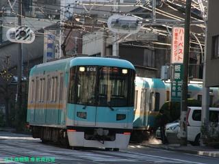京阪京津線併用区間 2