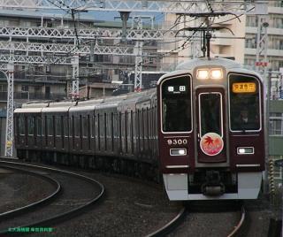 阪急 嵐山へ臨時直通電車を運行 1