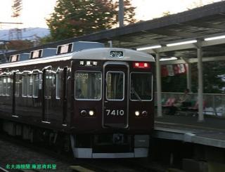 阪急 嵐山へ臨時直通電車を運行 2
