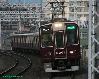 阪急 嵐山へ臨時直通電車を運行 3