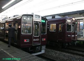 阪急 嵐山へ臨時直通電車を運行 4