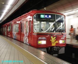 名鉄 ポケモン電車@名古屋駅 2