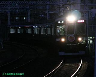 阪急 嵐山へ臨時直通電車を運行 11
