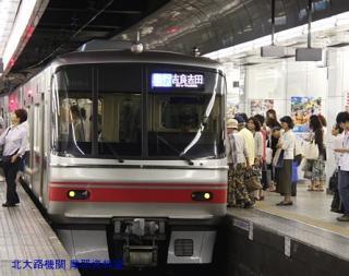 名鉄 ポケモン電車@名古屋駅 5