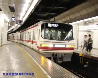 名鉄 ポケモン電車@名古屋駅 6
