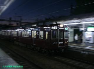 阪急 嵐山へ臨時直通電車を運行 14