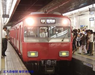 名鉄 ポケモン電車@名古屋駅 7