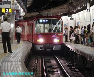 名鉄 ポケモン電車@名古屋駅 9