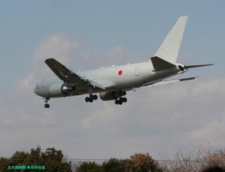 KC767 緊急着陸 1