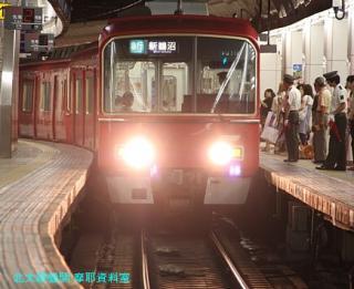 名鉄 ポケモン電車@名古屋駅 10