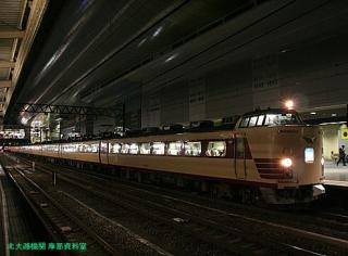 雷鳥37号金沢行き 3
