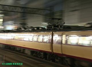 雷鳥37号金沢行き 4