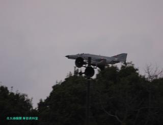 岐阜基地航空祭の予行・・・? 3