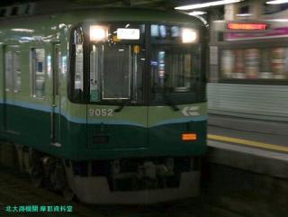 京阪新旧3000系夜の協演 5