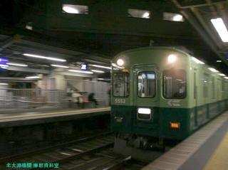 京阪新旧3000系夜の協演 7