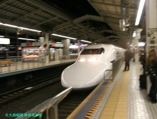 京都駅新幹線白系 2