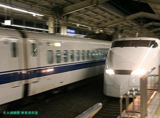 京都駅新幹線白系 1
