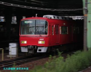 名鉄電車 金山駅で撮った写真を掲載 1