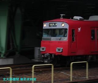 名鉄電車 金山駅で撮った写真を掲載 3