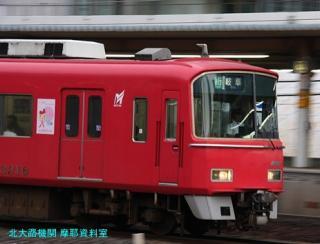 名鉄電車 金山駅で撮った写真を掲載 4
