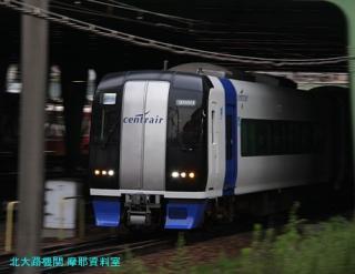 名鉄電車 金山駅で撮った写真を掲載 5