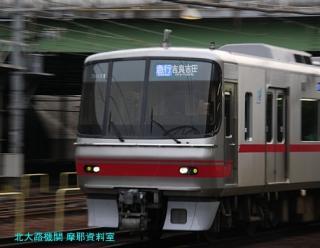 名鉄電車 金山駅で撮った写真を掲載 6
