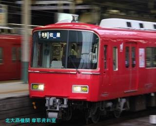 名鉄電車 金山駅で撮った写真を掲載 7
