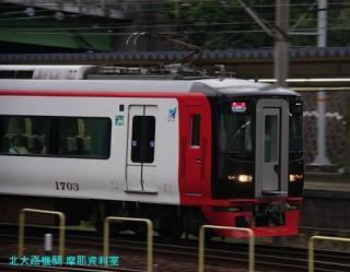名鉄電車 金山駅で撮った写真を掲載 9