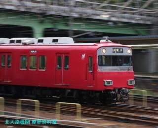 名鉄電車 金山駅で撮った写真を掲載 10