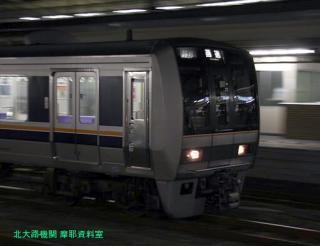 京都駅 ダイヤ混乱 5