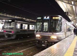 京都駅 ダイヤ混乱 2