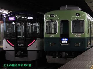 京阪 3000系とか、入れ替わり具合をみてみた 5